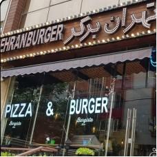 رستوران تهران برگر